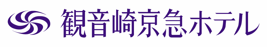 京急観音崎ホテル